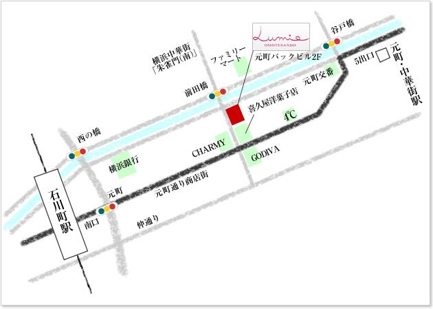 ルミエ元町店 地図
